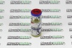 Primoged 10ml vial