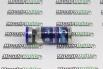 Testoged P 10ml vial