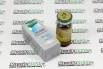 Decaver 250mg 10ml vial