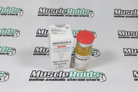 Anapolon O 50mg 10ml vial
