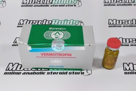 Vermotropin 100iu kit