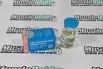 Methenolone Enanthate 10ml vial
