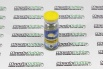 Sustoged 10ml vial
